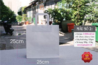 Túi giấy kraft trắng đựng đồ thời trang nam nữ - Màu trắng trơn