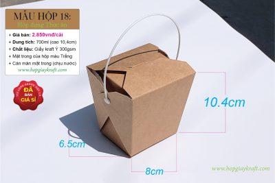 Hộp giấy kraft đựng cơm