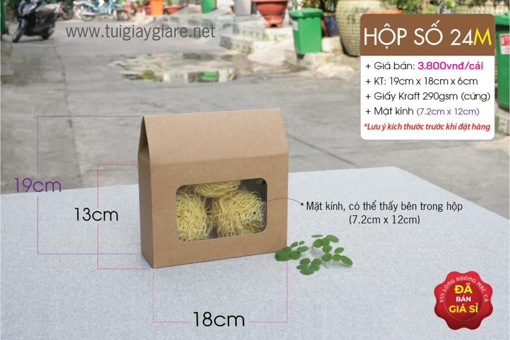 kraft paper box for hạt ngũ cốc, mắc ca